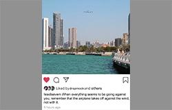 3d Template - Airplane Overhead Instagram Skin (deposit Fee)