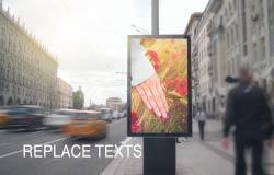 Fragrance Billboard Ad