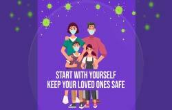 Vertical - Virus Prevention